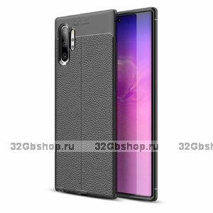 Черный силиконовый чехол фактура кожи для Samsung Galaxy Note 10+ Plus