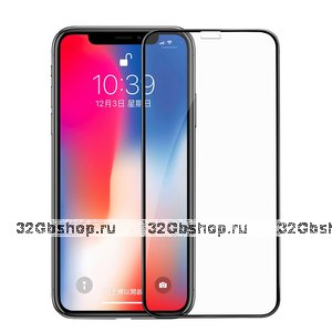 Защитное противоударное стекло для iPhone 11 Pro
