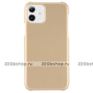 Золотой пластиковый чехол для iPhone 11