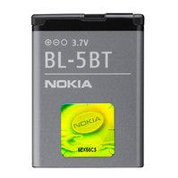 Аккумулятор Nokia BL-5BT (для Nokia 2600 / 2608 / 7510a / 7510s / N75) оригинал