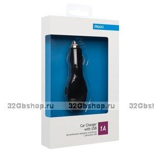 Автомобильное зарядное устройство АЗУ Deppa для iPhone 5 (кабель в комплекте)