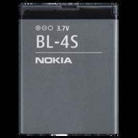 Аккумулятор Nokia BL-4S (для телефонов Nokia 2680 / 3710 / X3-02) оригинал