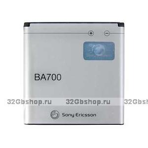 Аккумулятор Sony Ericsson BA-700 для мобильных телефонов Sony Ericsson Xperia Neo, Xperia Pro