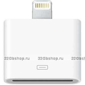 Оригинальный переходник адаптер для iPad mini Apple Lightning to 30-pin Adapter MD823