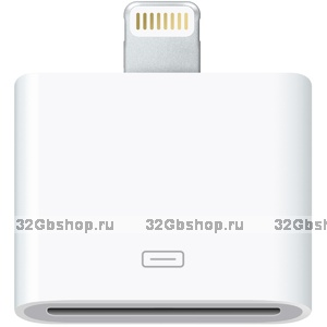 Переходник адаптер для iPhone 5 с 30 pin на 8 pin