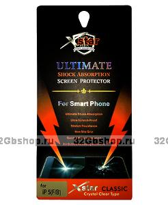 Антишоковая противоударная пленка для iPhone 5s / SE / 5