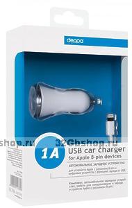 Автомобильное зарядное устройство Deppa для iPhone 5 / iPhone 5s - 1000mAh