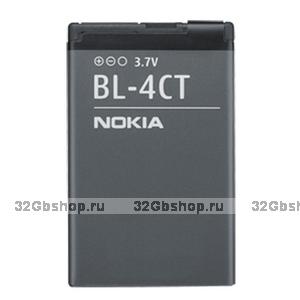 Оригинальный аккумулятор Nokia BL-4CT (для Nokia 2720 / 5310 / 6600 / 7210с / 7310/ X3/ 6700Sl / X3-01) оригинал в блистере