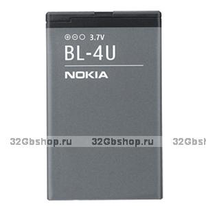 Аккумулятор Nokia BL-4U (для 6600 / E66 / 8800 Arte / 8800 Sapphire Arte / C5-03 / X7) оригинал
