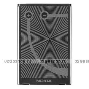 Аккумулятор Nokia BP-5L (АКБ для сотового телефона Nokia 7710 / 9500) оригинал