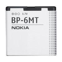 Аккомулятор оригинальный Nokia BP-6MT (для Nokia 6720C / N81 / N82)