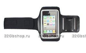 Чехол на рукав Armband Sport Case Black для iPhone 5 / 5s / SE - черный
