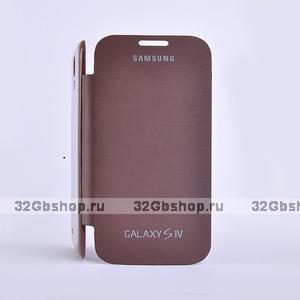 Чехол обложка Flip Cover Brown для Samsung Galaxy S4 коричневый