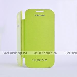 Чехол обложка Flip Cover Green для Samsung Galaxy S4 зеленый