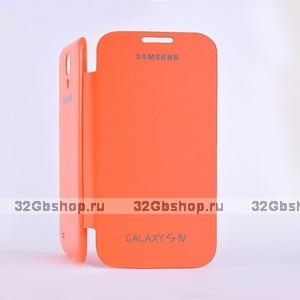 Чехол обложка Flip Cover Orange для Samsung Galaxy S4 оранжевый