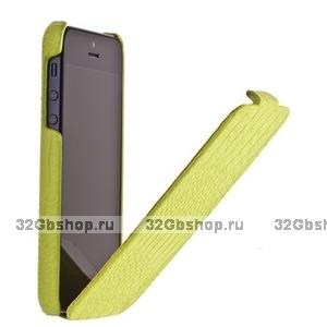 Кожаный чехол Borofone для iPhone 5 / 5s / SE - Borofone Crocodile flip Leather case green