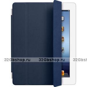 Кожаный чехол для iPad mini Smart Cover Navy темно-синий