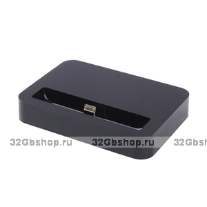 Docking Station with Lightning Док-станция для iPhone 5 / 5s / SE черная
