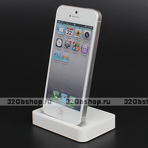 Док-станция для iPhone 5s / 5 белая - Docking Station iPhone 5s / 5