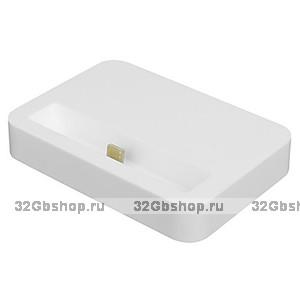 Док станция и кабель Lighting для iPhone 5 белая - Docking Station with Lightning Cable