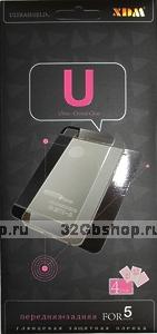 Двухстороняя глянцевая защитная пленка XDM для iPhone 5 / 5s / SE