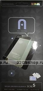 Двухстороняя матовая защитная пленка XDM для iPhone 5 / 5s / SE
