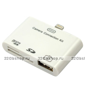 Connection Kit card reader для iPad mini,iPad 4