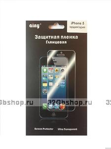 Пленка защитная для iPhone 5 / 5s / SE передняя и задняя глянцевая