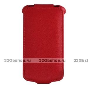 Чехол книжка Armor Case Red для Samsung Galaxy S4 красный