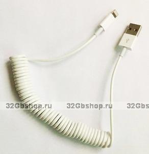 Кабель пружина USB to Lightning для iPad mini