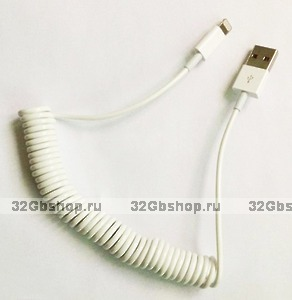 Кабель пружина USB to Lightning для iPad mini