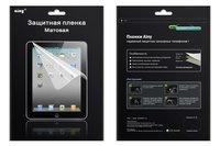 Матовая защитная пленка Ainy для iPad mini