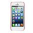 Накладка Clear Diamond 3D Case Orange для iPhone 5 / 5s / SE оранжевый прозрачный бриллиант