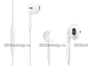 Наушники Apple EarPods для iPhone 5 / 5s MD827ZM/A