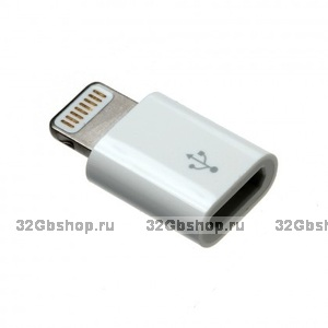 Переходник адаптер Lightning to Micro USB для iPhone 6s / 6 / 5s / SE / 5 / iPad Pro / Air / mini