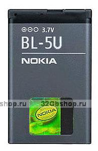 Аккумулятор Nokia BL-5U (АКБ для Nokia 5530) оригинал