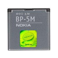 Аккумулятор Nokia BP-5M (АКБ для Nokia 5610 / 5700 / 6110 / 6220 / 6500 / 7390 / 8600) оригинал