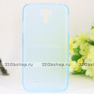 Ультратонкий чехол для Samsung Galaxy S4 - Ultra Thin 0.5mm Samsung S4 Case Sky Blue голубой