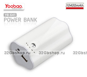 Внешний аккумулятор Yoobao Power Bank YB-641 pro 10400mAh